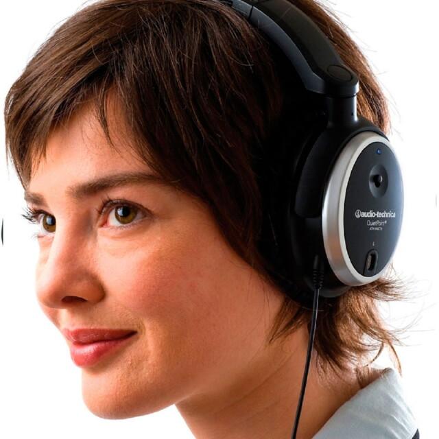 Audio-Technica ATH-ANC7b - недорогая модель с шумоподавлением