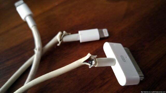 Рваный провод для iPhone