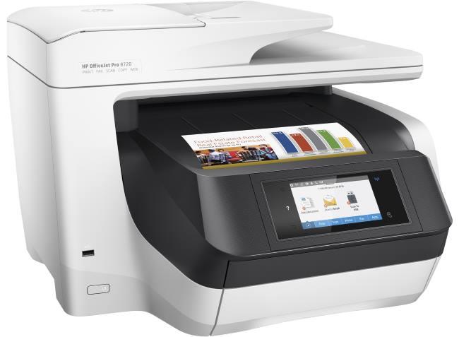 Лучший МФУ HP OfficeJet 8720